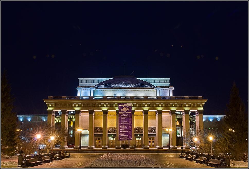 активному, театры новосибирска оперы и балета представляет