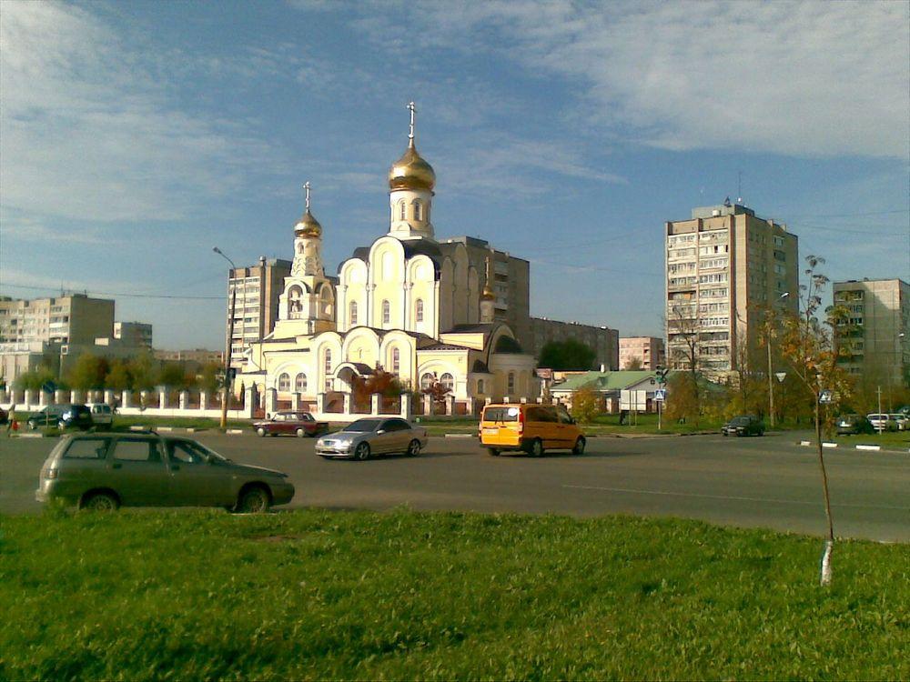 обнинск какая область